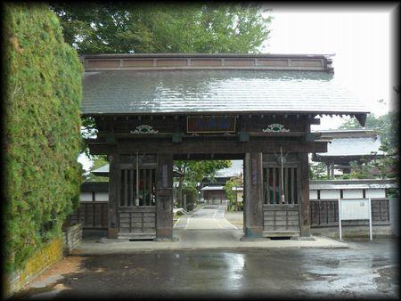 青岩寺(七戸町)