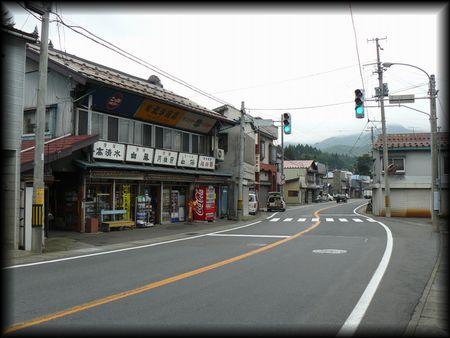 平川市・歴史・観光・見所